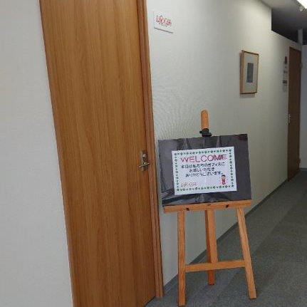 ダスキンライフケア札幌大通ステーション